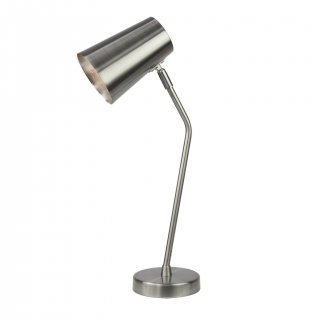 LAMPE DE TABLE NICKEL VERSA 20790120